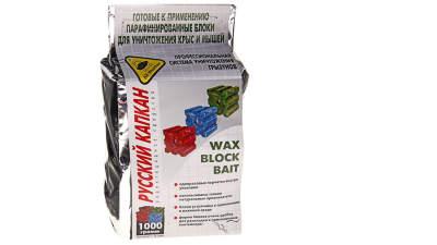 Супер-блок
