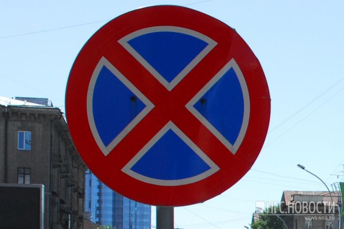 Перед началом учебного года на чётной стороне ул. Пархоменко поставят знаки «Остановка запрещена»