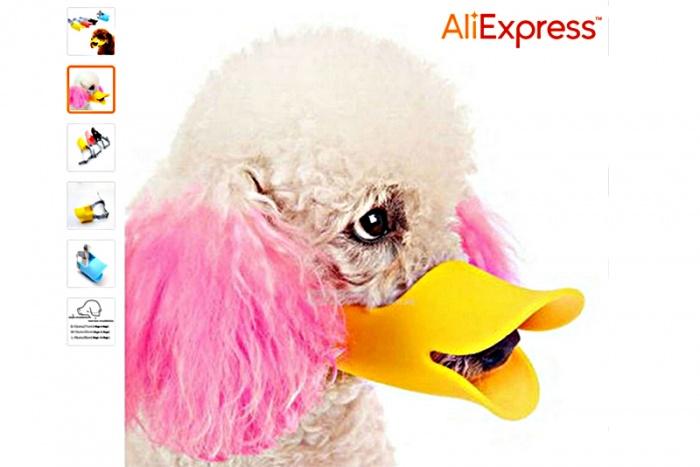 Угадайте товар по описанию AliExpress (тест)