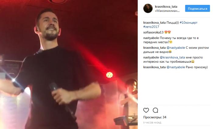 В Новосибирске выступила группа с песнями из популярных сериалов (видео)