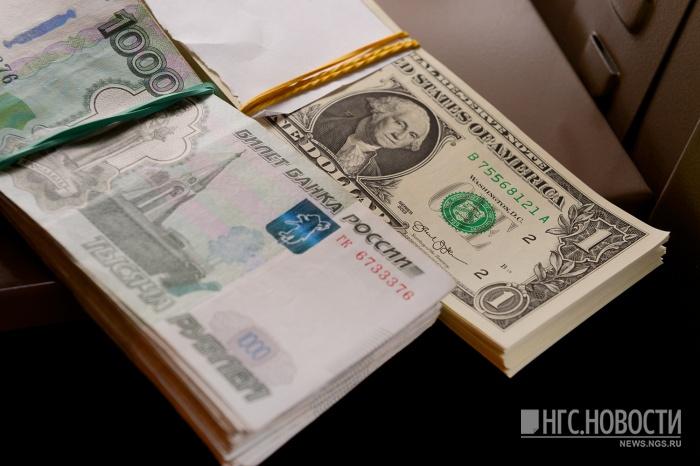 Новосибирцы выводят валюту за рубеж через фирмы-однодневки