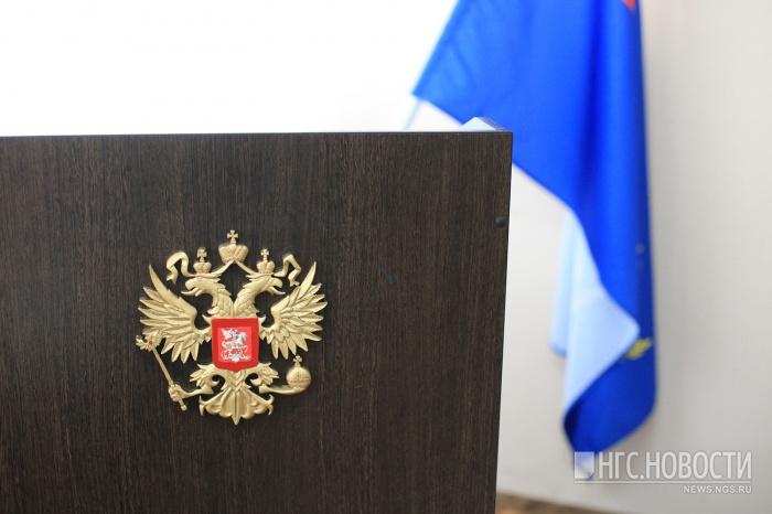 Александр Березиков больше не сможет работать судьёй из-за того, что сел пьяным за руль