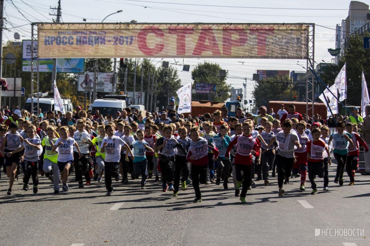 «Кросс нации» в Новосибирске