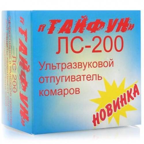 """Ультразвуковой отпугиватель """"Тайфун ЛС-200"""""""